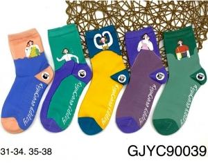 Skarpety dziewczęce (31-38) NL4003