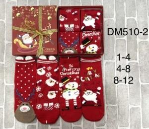 Skarpety świąteczne dziewczęce (1-12) KM12918