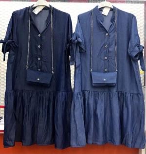Sukienka Damska - Włoska (standard) NL2299