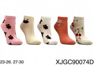 Skarpety dziewczęce (23-30) NL4000