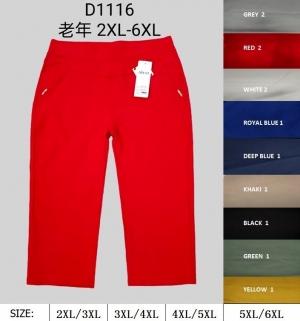 Rybaczki materiałowe damskie (2XL-6XL) NL4975