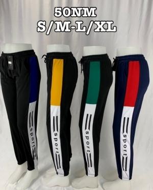 Spodnie dresowe damskie (S-XL) NL2725