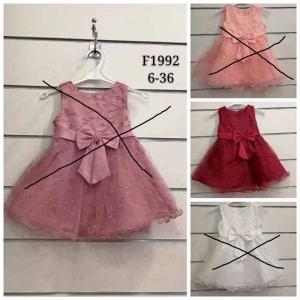 Sukienka wizytowa dla dziewczynki (6-36) TP749
