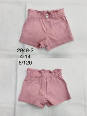 Spodenki dziewczęce (4-12) TP422