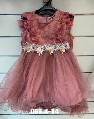 Sukienka wizytowa dziewczynki (4-14) NL4840