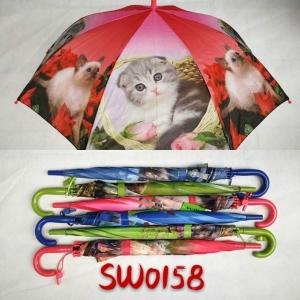 Parasol laska dla dzieci KM12879