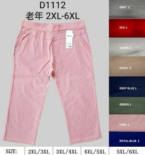 Rybaczki materiałowe damskie (2XL-6XL) NL4977