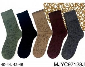 Skarpety męskie bawełniane (40-46) NL3633