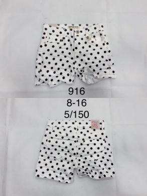 Spodenki dziewczęce (8-16) TP425