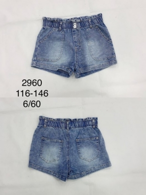 Spodenki dziewczęce (116-146) TP428