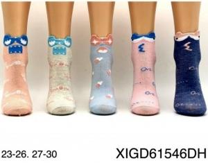 Skarpety dziewczęce (23-30) NL4020
