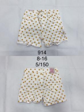 Spodenki dziewczęce (8-16) TP424