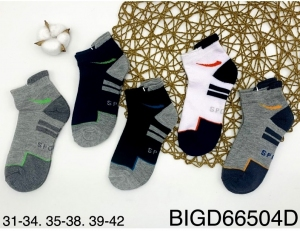 Skarpety chłopięce (31-42) NL4105