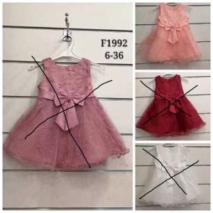 Sukienka wizytowa dla dziewczynki (6-36) TP748