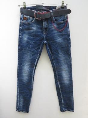 Spodnie jeansowe męskie (30-38) KM15861
