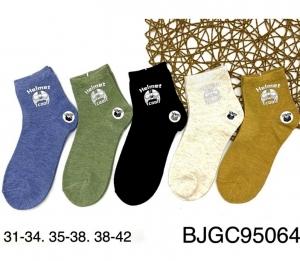 Skarpety chłopięce bawełna (31-42) NL4143