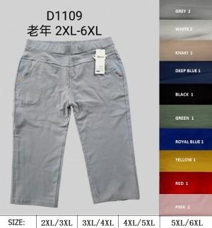 Rybaczki materiałowe damskie (2XL-6XL) NL4973