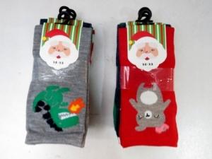 Skarpety świąteczne chłopięce (31-36) KM11018