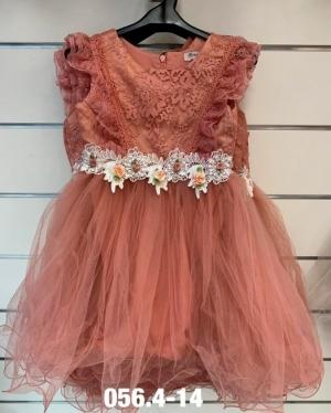 Sukienka wizytowa dziewczynki (4-14) NL4838