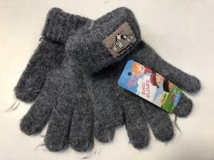 Rękawiczki chłopięce zimowe (13CM) KM12190