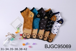 Skarpety chłopięce bawełna (31-42) NL4149