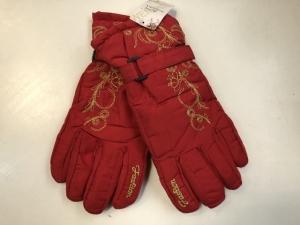Rękawiczki  Narciarskie Dziecięce (standard) KM12120