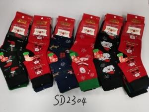 Skarpety świąteczne damskie (35-42) KM12946